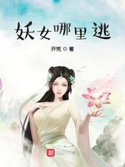 宁王妃:庶女策繁华